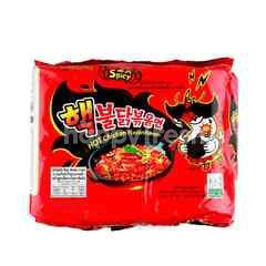 Samyang Extreme Hot Chicken Ramen