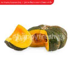 Natural & Premium Food Organic Pumpkin