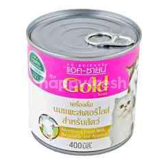 Ag - Science Gold Sterilised Goat Milk Beverage For Animal