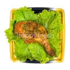 Aeon Paha Ayam Panggang Sambal Ijo