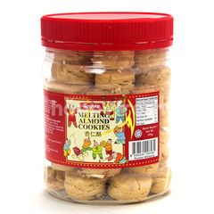 SING LONG Melting Almond Cookies