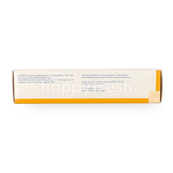 Virbac Nutri-plus Gel