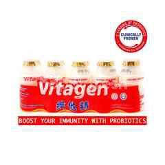 VITAGEN LB Special Cultured Milk Drink
