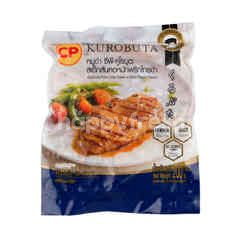 Cp Kurobuta Pork Collar Steak In Black Pepper Sauce