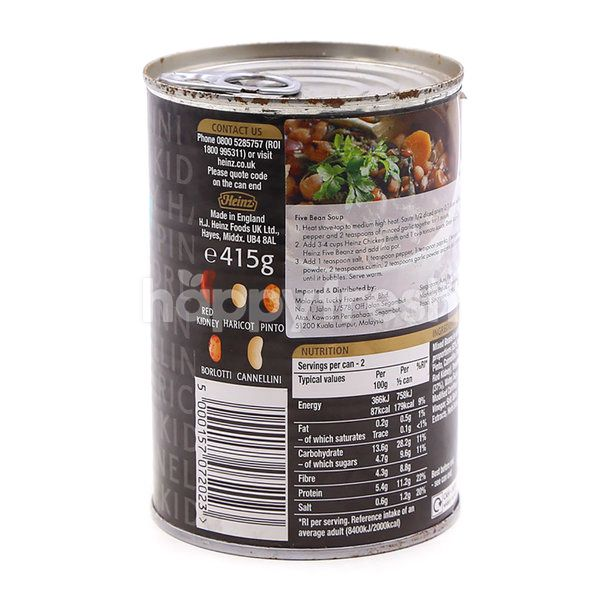 Heinz Mixed Baked  Beans In Tomato Sauce