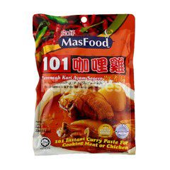 Masfood 101 Instant Curry Paste For Cooking Meat Or Chicken