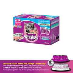 Whiskas Pouch Multipack Cat Wet Food Junior Tuna & Mackerel 85G Cat Food