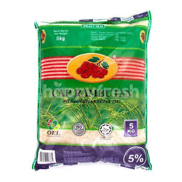 Cap Rambutan Rice