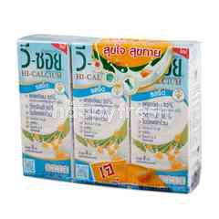V-Soy Soy Milk Hi-Calcium Unsweetened