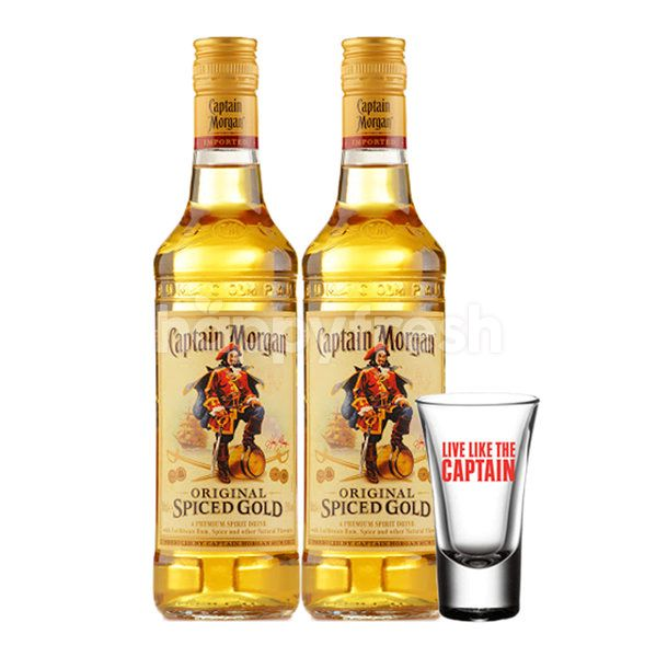 Captain Morgan Original Spiced Gold Get a Shooter Glass Free (2 x 200ml)
