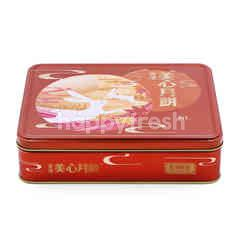 Mei Xin Mixed Nuts Mooncake (4 Pieces)