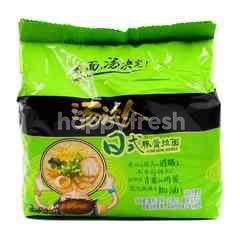 Soup Daren Pork Bone Noodle