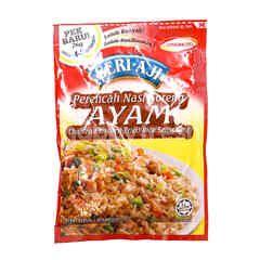 Ajinomoto Seri-Aji Chicken Flavoured Fried Rice Seasoning
