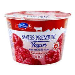 EMMI SWISS PREMIUM Yogurt Raspberry