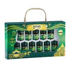 Brand's Gift Box C