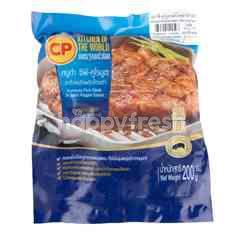 Cp Kurobuta Pork Steak In Black Pepper Sauce