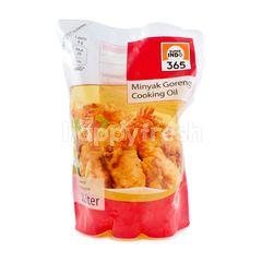 Super Indo 365 Cooking Oil