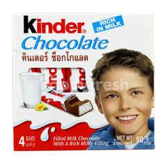 Kinder Chocolate Milk With A Rich Milky Filling
