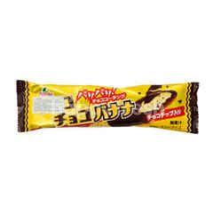 Futaba Choco Choco Banana Ice Cream
