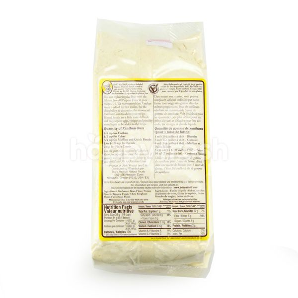 Bob's Red Mill All Purpose Baking Flour