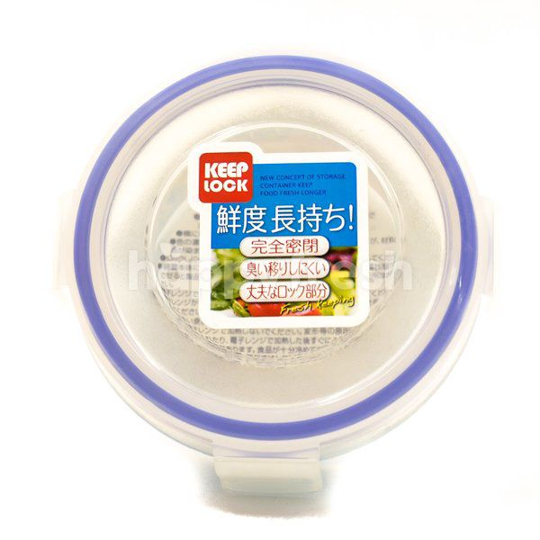 Keep Lock Food Container 240ml