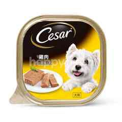 Cesar Dog Food Adult Chicken 100G Dog Wet Food