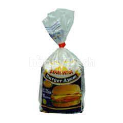 Ayam Wira Chicken Burger