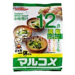 Marukome Instant Miso Soup
