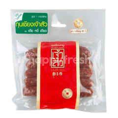 Chao Sua Pork Chinese Sausage Formula 1