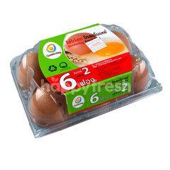 โกลเด้นเลย์ ไข่ไก่สด เบอร์ 2 (6 ฟอง)