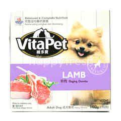 VITA PET Lamb