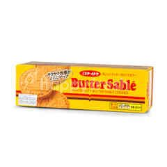 Mr. Ito Butter Sable Cookies