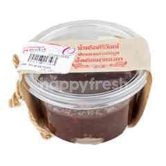 Siriwat Roasted Chili Paste