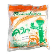 Jea Quick Danang Noodle Vietnam Style
