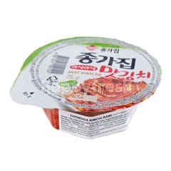 Chongga Sawi Kimchi - Mat Kimchi