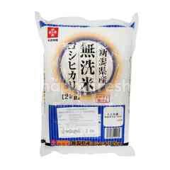 Japanese Japonica Rice (Musenmai Niigata Koshihikari)