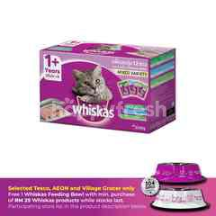 Whiskas Pouch Multipack Cat Wet Food Adult Ocen Fish, Tuna, Tuna & Whitefish 85G Cat Food