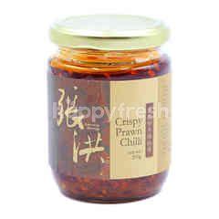 Cheong Hoong Crispy Prawn Chilli