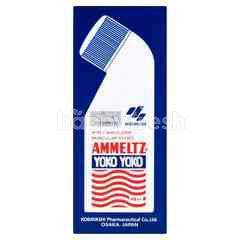 Ammeltz Yoko Yoko Stiff Shoulder Muscular Aches