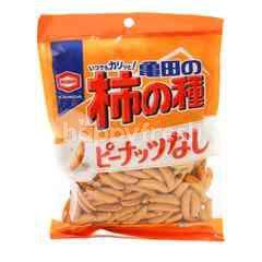 Kameda Kaki No Tane Spicy Rice Crackers