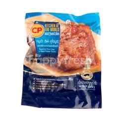 Cp Black Pepper Sauce Kurobuta Pork Chop