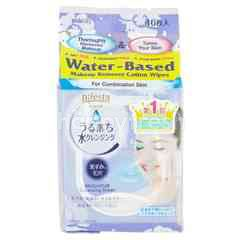 Bifesta Hello Kitty Water-Based Cleansing Sheets (Brightup) Facial Wipes