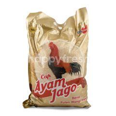Cap Ayam Jago Pulen Wangi Super White Rice
