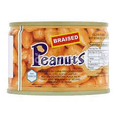 Narcissus Peanuts In Canned