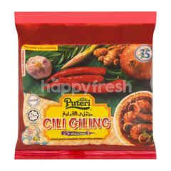 Puteri 3 In 1 Chilli Paste