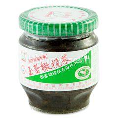 Yu Lie Buah Zaitun dalam Minyak Nabati
