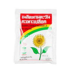 Flower Food Sunflower Kernels