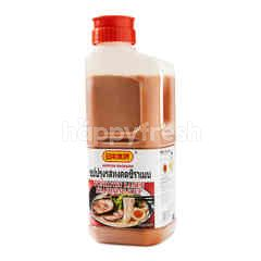Nihon Shokken Ramen Seasoning Soup