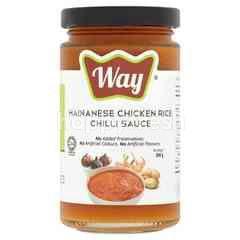 WAY Hainanese Chicken Rice Chilli