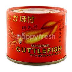 Rex Seasoned Cuttlefish With Soya Bean Sauce